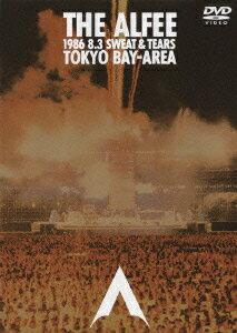 THE ALFEE 1986 8.3 SWEAT & TEARS TOKYO BAY-AREA【初回生産限定】