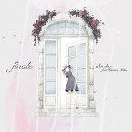 finale [ doriko feat.初音ミク ]