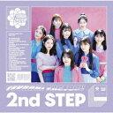 2nd STEP [ つばきファクトリー ]