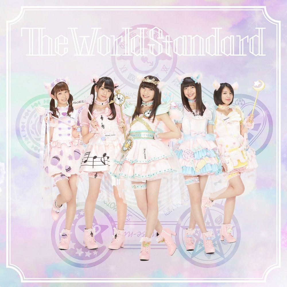 邦楽, ロック・ポップス The World Standard ( CD)