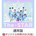 【楽天ブックス限定先着特典】【楽天ブックス限定 オリジナル配送BOX】The STAR (通常盤 CD+SOLO POSTER) (A4クリアファイル) [ JO1 ]・・・