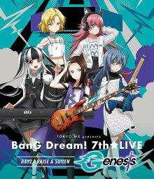 TOKYO MX presents 「BanG Dream! 7th☆LIVE」 DAY2:RAISE A SUILEN「Genesis」