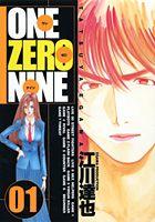 One zero nine(1)