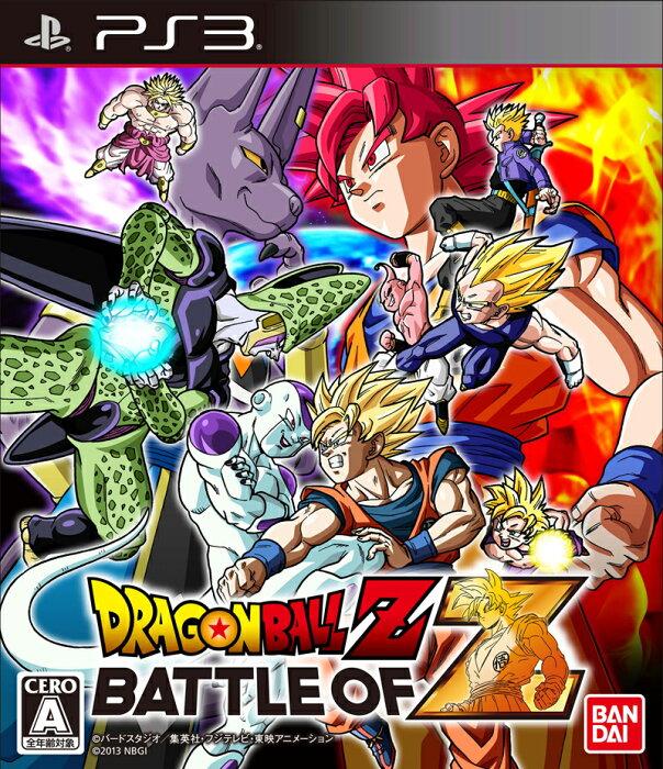 ドラゴンボールZ BATTLE OF Z PS3版