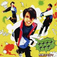 TV アニメ『遊☆戯☆王 SEVENS』オープニング主題歌シングル ナナナナナナナ(CD+DVD)