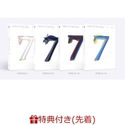 【輸入盤】【先着特典】マップ・オブ・ザ・ソウル:7 (ポスター4種付き)