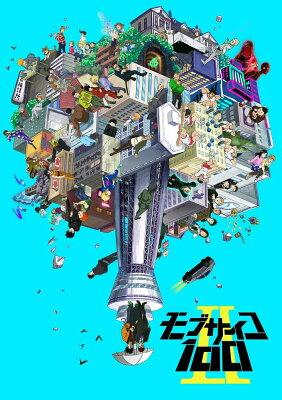 モブサイコ100 II vol.004(初回仕様版)【Blu-ray】 [ 櫻井孝宏 ]