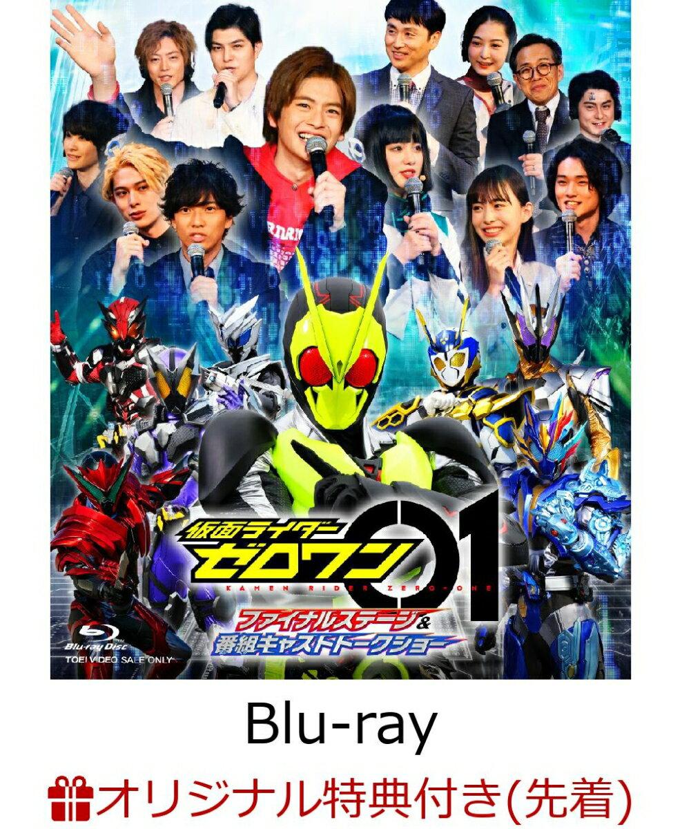 キッズ・ファミリー, その他  DXBlu-ray(3) ()