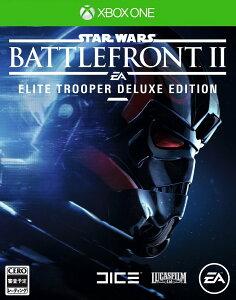 Star Wars バトルフロント II: Elite Trooper Deluxe Edit…