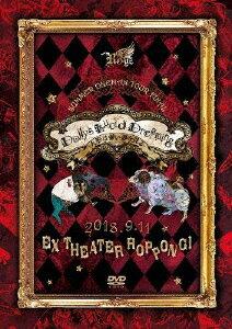 Royz SUMMER ONEMAN TOUR 『Dolly's Lucid Dreaming-人形は儚い夢を見るー』〜2018.09.11 EX THEATER ROPPONGI 〜画像