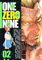 One zero nine(2)
