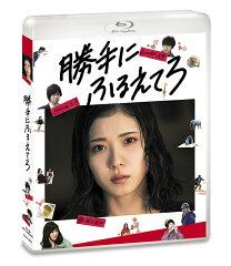 松岡茉優、ジャニタレとの熱愛発覚以上に注目されたタバコとファッションセンス