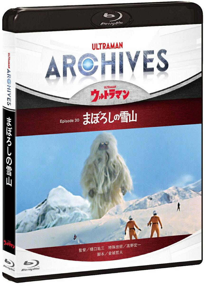 ULTRAMAN ARCHIVES『ウルトラマン』Episode 30「まぼろしの雪山」 Blu-ray&DVD【Blu-ray】画像