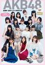 AKB48総選挙!私服サプライズ発表(2018) (集英社ム...