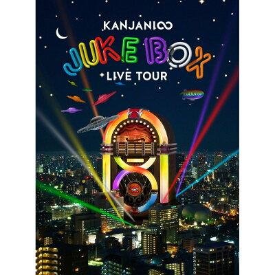 【楽天ブックスならいつでも送料無料】KANJANI∞ LIVE TOUR JUKE BOX【初回限定盤】 [ 関ジャニ...