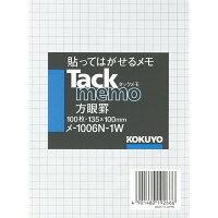 コクヨ メモ帳 付箋 タックメモ 135×100mm 大型 メー1006N-1W