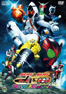 Kamen Rider ooo DVD MOVIE MEGA MAX