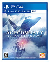 ACE COMBAT 7: SKIES UNKNOWN 通常版 PS4版の画像