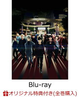 【楽天ブックス限定全巻購入特典対象】池袋ウエストゲートパーク Blu-ray BOX 上巻(オリジナルB5アクリルスタンド)【Blu-ray】