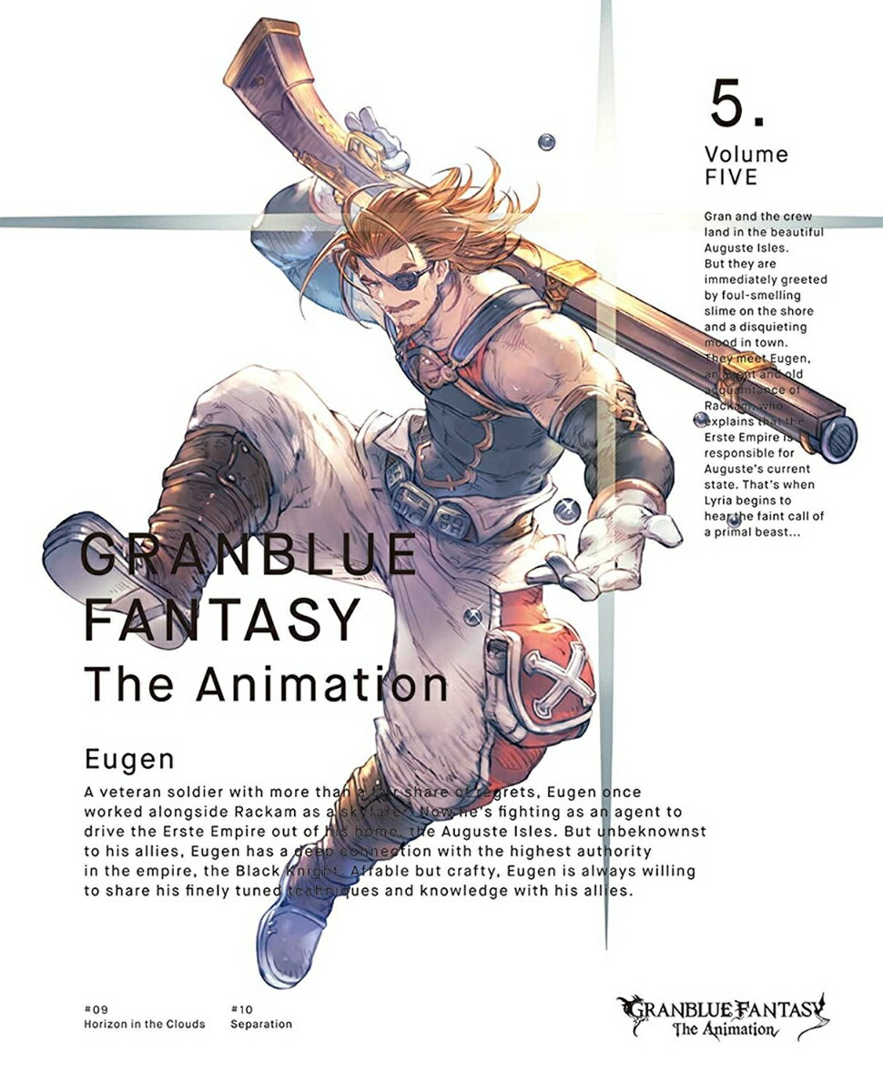 GRANBLUE FANTASY The Animation 5(完全生産限定版)画像