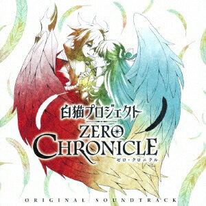 TVアニメ『白猫プロジェクト ZERO CHRONICLE』 オリジナルサウンドトラック画像