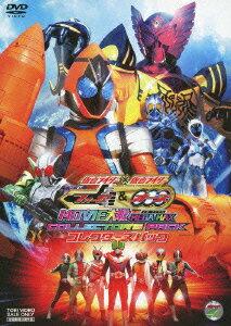 仮面ライダー×仮面ライダー フォーゼ&オーズ MOVIE大戦 MEGA MAX コレクターズパック画像