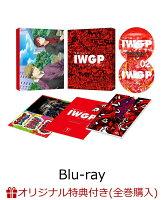 【楽天ブックス限定全巻購入特典】池袋ウエストゲートパーク Blu-ray BOX 下巻【Blu-ray】(オリジナルB5アクリルスタンド)