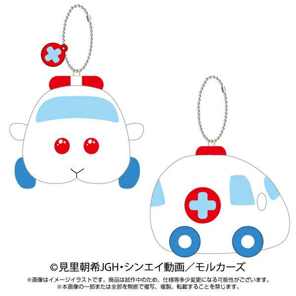 PUIPUIモルカー マスコットぬいぐるみ 救急モルカー