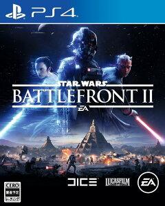 Star Wars バトルフロントII PS4版
