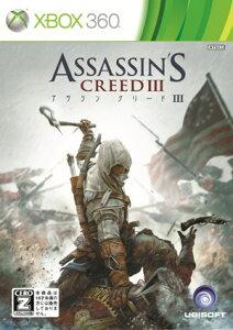 【送料無料】アサシン クリードIII Xbox360版
