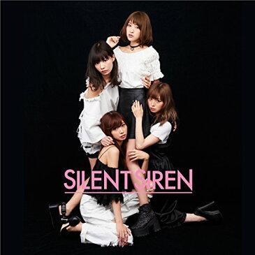 フジヤマディスコ (初回限定盤A CD+DVD) [ SILENT SIREN ]