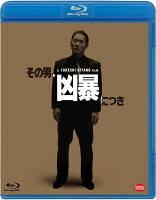 その男、凶暴につき【Blu-ray】