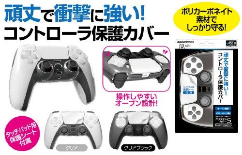 PS5コントローラ用保護カバー『クリスタルカバー5(クリアブラック)』