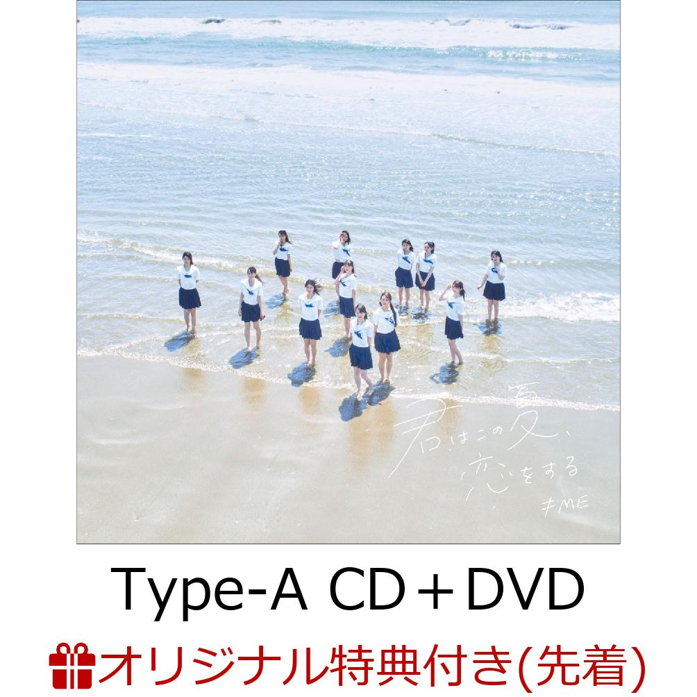 邦楽, ロック・ポップス ME 1st(Type-A CDDVD)(()) ME