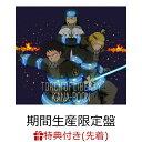 【先着特典】Torch of Liberty (期間生産限定盤 CD+DVD)(内容未定) [ KANA-BOON ]