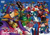 超人戦隊バラタック VOL.3