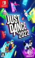 【楽天ブックス限定特典+条件あり特典】ジャストダンス2022(オリジナルマスクケース(紺)+Just Dance Unlimited 1か月無料体験コード)の画像