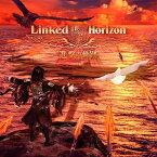 進撃の軌跡 [ Linked Horizon ]