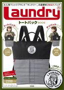 Laundry® トートパック BOOK