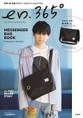 en.365° MESSENGER BAG BOOK Produced by YUKI KAJI