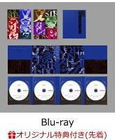 【楽天ブックス限定先着特典+先着特典】文豪ストレイドッグス Blu-ray BOX SEASON1【Blu-ray】(オリジナルキャンバスアート+春河35描き下ろしA3ビジュアルアート SEASON1(探偵社))