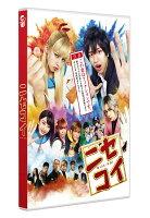ニセコイ 通常版DVD