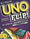 UNO FLIP! ([バラエティ])