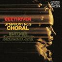 UHQCD DENON Classics BEST ベートーヴェン:交響曲第9番≪合唱≫ [ (クラ