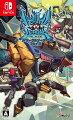 リーサルリーグ ブレイズ Nintendo Switch版の画像