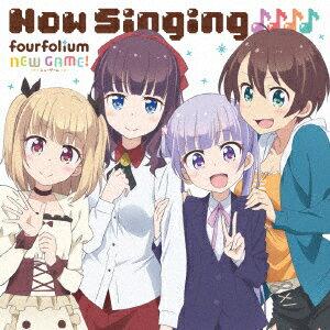 『NEW GAME!』キャラクターソングミニアルバム Now Singing♪♪♪♪画像