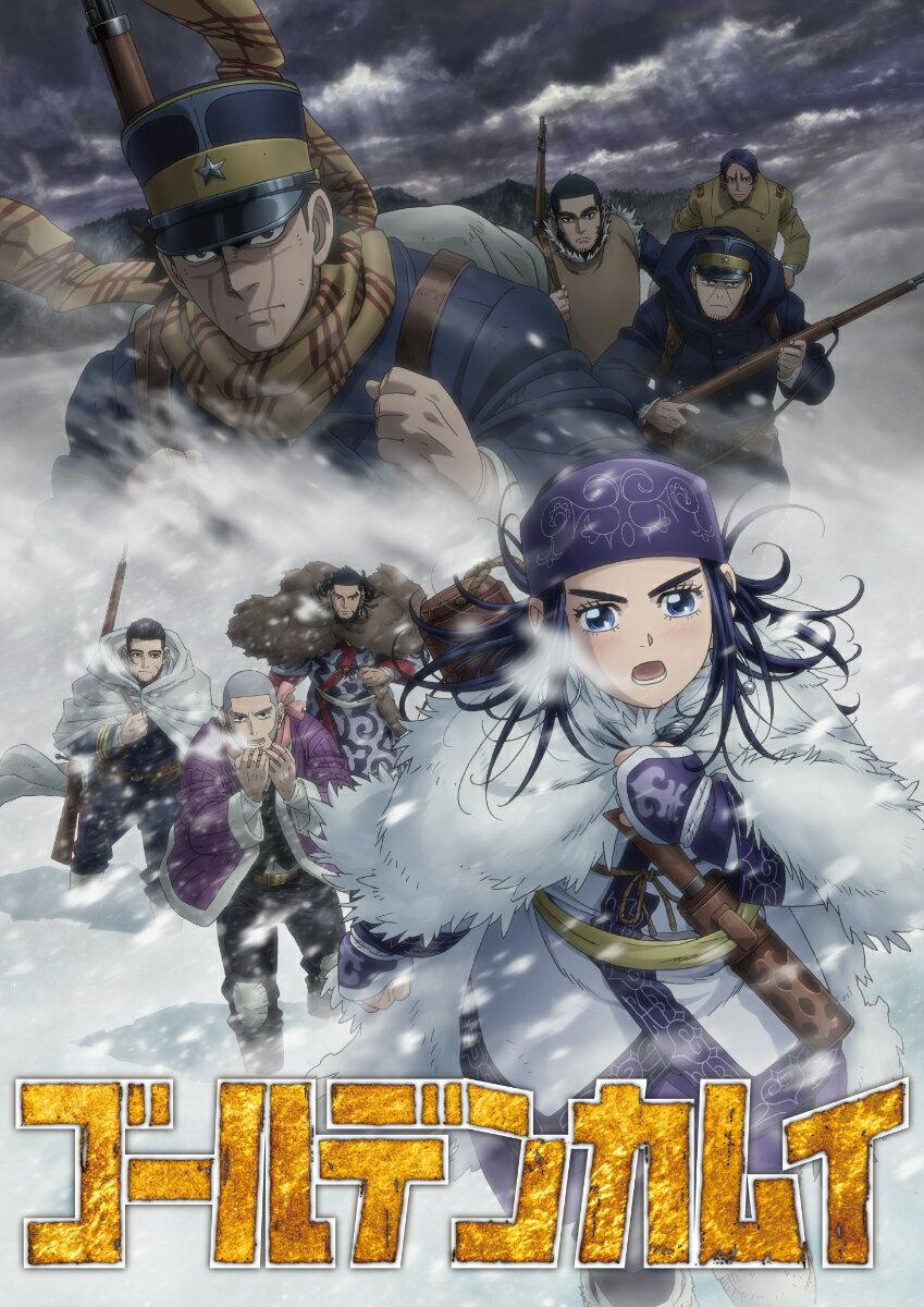 ゴールデンカムイ 第八巻(初回限定版)【Blu-ray】