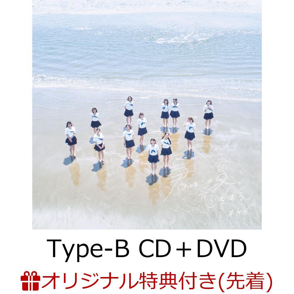 邦楽, ロック・ポップス ME 1st(Type-B CDDVD)(()) ME