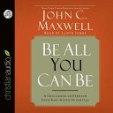 Be All You Can Be: A Challenge...
