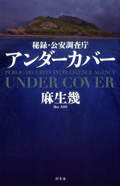 日本の小説, 著者名・あ行